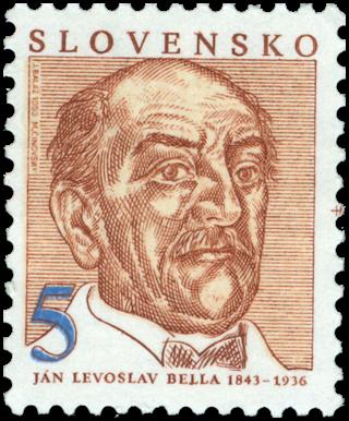 Ministerstvo dopravy, spojov a verejných prác SR vydalo dňa 20.5.1993 tri príležitostné poštové známky v sérii